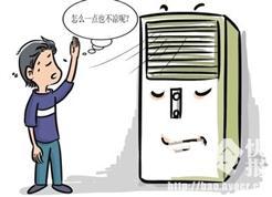 空调不制冷的全部原因及解决方法