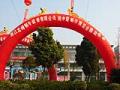 浙江北峰贺中国制冷博览会