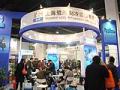 国际著名品牌富士豪亮相中国制冷博览会