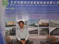 华都茂华:冷博会为拓展南方市场推波助澜