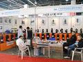 广州市越秀区铧强制冷器材贸易行展位现场