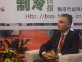 上海都凌与浙江高翔达成合作生产二氧化碳机组意向