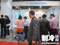杭州沈氏换热器有限公司展位前观众如云