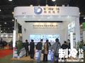 杭州微光电子股份有限公司展位前人山人海