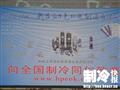 新昌县派尔克机电制造有限公司问候全体行业同仁