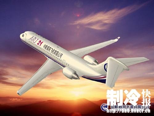 申菱服务中国商飞上海飞机制造公司项目