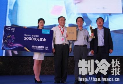 2 专业组 铜铅笔设计奖 谷炳龙 湖南省建筑设计院 万博汇名邸三期项目