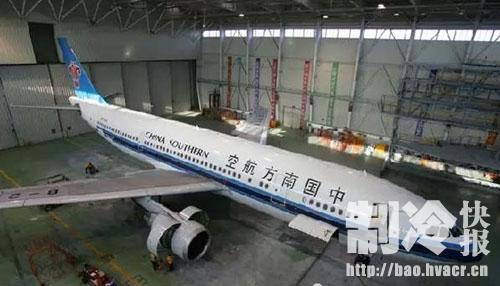 天加服务南航哈尔滨太平国际机场机库