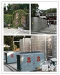 广东长菱成功拿下安徽黄山披云山庄热水工程