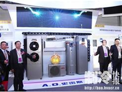 143年创新精品:A.O. 史密斯空气能热水器新品尽展先发优势