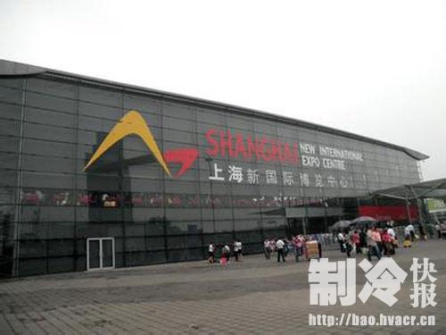 2017上海中国制冷展展商名单_2017年未央区学区划分_2017陕西两会 西咸合并