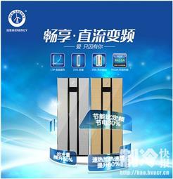 挑战传统,新一代纽恩泰空气能热水器的三大优势