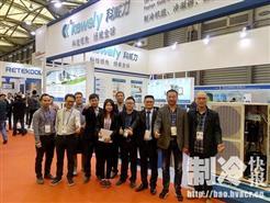 2017年上海制冷展――科威力取得丰硕的成果