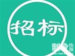 预算580万,天津气象局机组设备更新项目招标公告权威发布