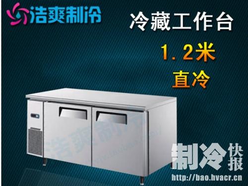 何处有卖厨房不锈钢[bùxiùgāng][bùxiùgāng]冷藏柜?商用冰箱[bīngxiāng][bīngxiāng]钱一台