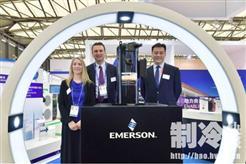 艾默生发布全新商用空调及货物监控解决方案