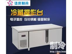 不锈钢工作台保鲜柜的特点和保养方法