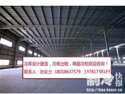 10000平大型钢结构冷库的核心5个部件