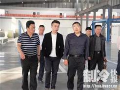 宜昌夷陵城市发展集团董事长陈勇一行来公司考察 董事长涂前利接待并会谈