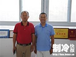 《冷博会市场行》走进北京制冷银海松,谈'名企快递王'价值