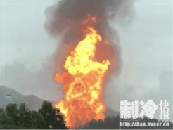 贵州天然气管发生燃烧爆炸已造成8死35伤,纽恩泰空气能倡导环保安全生活