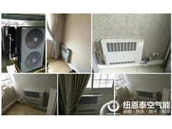 清洁采暖新宠――空气能地暖机