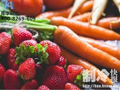 果蔬冷库安装 果蔬入库需要注意什么