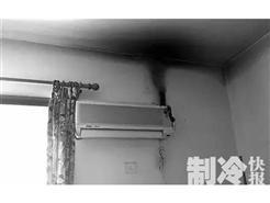 你知道吗?这一空气能热水器还能当空调用