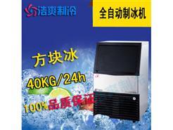 大型制冰机需要多少钱一台