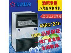 哪里有卖奶茶店制冰机的,制冰机多少钱一台