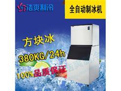 选购小型制冰机的注意事项
