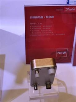 蒸发器,冷凝器企业篇:品牌集中  创新不止