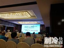 河南省清洁取暖专业委员会成立,春泉节能当选为副主任委员单位