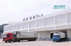 雪人股份表示已经在积极拓展雄安新区的业务