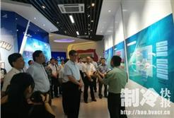 国家知识产权局副局长贺化到郑州高新区调研