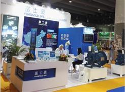 富士豪二氧化碳跨临界新40HP强势登陆广州