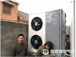 严控PM2.5,北京散煤采暖要改空气能