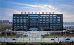 近2000万大单!淄博科技工业园创业园中央空调安装工程招标公告