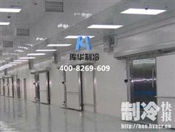 冷库电气控制系统的选择及其他设计注意事项