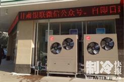 芬尼超低温空气能热泵成功落户甘肃酒泉 低成本高能效轻松供暖