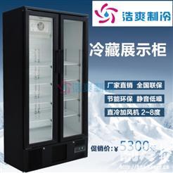 咖啡店用的立式饮料展示柜哪里有卖的