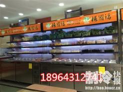 在昆山买一台1.5米杨国福麻辣烫点菜柜多少钱