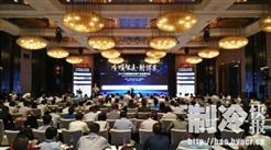 芬尼荣获2017中国冷暖智造创智大奖 在空气能行业继续载誉前行