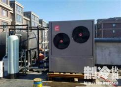 芬尼空气能热泵进入中国最北端 超低温也能安全高效制热