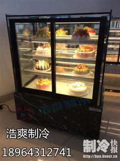 1.5米的直角蛋糕柜需要多少钱一台