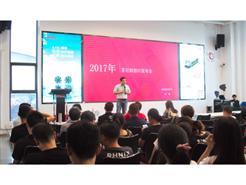 2017芬尼科技全新VI发布 助力品牌强势升级
