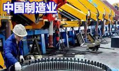 美的方洪波:中国制造业所面临的最大挑战