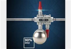 丹佛斯工业制冷推出ICFD浮球排液阀