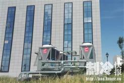 芬尼空气能助力新疆气象局,寒冬也能有温暖