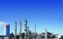年产7350吨氟材料项目发布二次环评